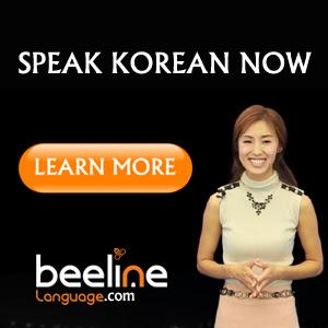 Beeline Language 300 x 300 banner